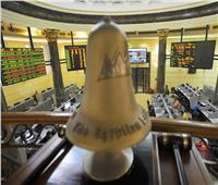 تباين مؤشرات البورصة المصرية في ختام تعاملات اليوم الثلاثاء