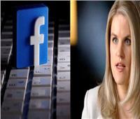 مسؤولة سابقة بـ«فيس بوك»: الموقع يهتم بالمستخدمين الذين يحققون أرباحًا أكثر