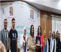 «أوليب».. مشروع تخرج يحصد المركز الأول في ملتقى شباب الإعلام العربي