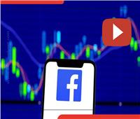 فيديوجراف| بالأرقام.. خسائر فيسبوك بعد انقطاع ٦ ساعات