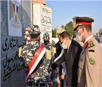 محافظ الشرقية يضع إكليلاً من الزهور على النصب التذكاري للجندي المجهول