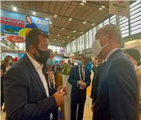 وزارة الأثار تشارك في المعرض السياحي الدولي 2021 IFTM TOP RESA المُقام بباريس