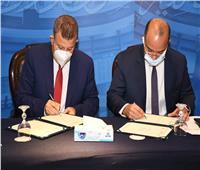 بروتوكول تعاون بين جامعة عين شمس والبورصة لنشر الثقافة المالية بين الطلاب