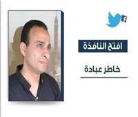 يوم وقف العالم تحية واحتراما لكل مصري.. عيد سيناء وعهد جديد