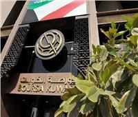 بورصة الكويت تختتم جلسة الأربعاء بتراجع جماعي