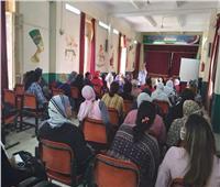 تعليم المنيا يدرس مسرحة المناهج لتبسيطها للتلاميذ