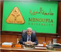 مبارك يهنئ أبناء جامعة المنوفية بالعام الدراسي الجديد