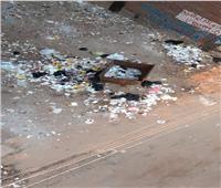 صندوق قمامة .. مصدر عذاب أسرة بكفر الشيخ