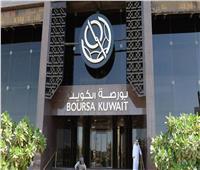 ارتفاع جماعي لكافة المؤشرات ببورصة الكويت بختام تعاملات الخميس