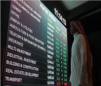 سوق الأسهم السعودية تختتم بارتفاع المؤشر العام رابحًا 19.45 نقطة