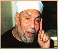 عذاب الاستئصال في خواطر الإمام الشعراوي
