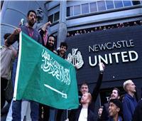 بعد استحواذ السعودية على نيوكاسل.. 9 أندية مملوكة للعرب في أوروبا