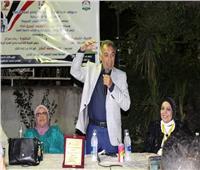 نادي المنيا ونقابة اتحاد الكتاب يحتفلان بأعياد أكتوبر المجيدة