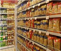 التموين: استقرار أسعار السلع الغذائية وعدم تأثرها بتحريك سعر الوقود