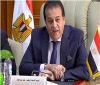 وزير التعليم العالي يعقد اجتماعًا لمناقشة إنشاء جامعة تكنولوجية بمدينة بدر