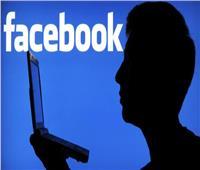 منظمة حقوقية تؤكد: فيسبوك يراقب المحتوى الفلسطيني على منصاتها