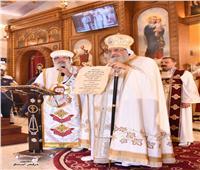 غدًا.. البابا تواضروس يلقي عظته بالمقر البابوي