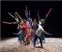 الإثنين.. عرض رقص «أكزاك» وحفل موسيقي «كو شن مون»في دي - كاف
