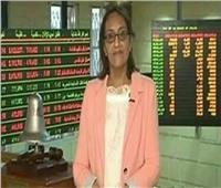 خبيرة بأسواق المال تستعرض أداء البورصات العربية خلال الأسبوع المنتهي