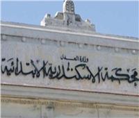 """السجن 10 سنوات و المؤبد للمتهمينفي قضية """"رشوة حي وسط الإسكندرية"""""""