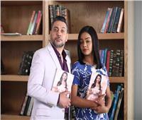 غدًا.. عرض «الآنسة فرح 3» على «MBC مصر»