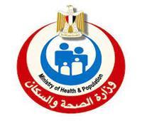 الصحة: تسجيل 831 حالة إيجابية جديدة بفيروس كورونا.. و39 وفاة