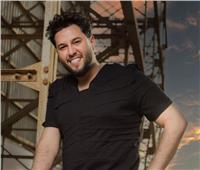 محمد السالم يحيي أولى الحفلات الغنائية في «إكسبو 2020 دبي»