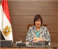 وزيرة الثقافة تمثل مصر في الاحتفال بمئوية تأسيس المملكة الأردنية