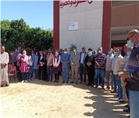 «المنيا» تطلق حملات توعوية بـ «حياة كريمة» في مدارس أبوقرقاص