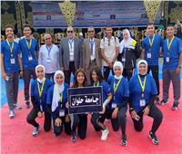 جامعة حلوان تشارك في المهرجان الرياضي الأول للأسر الطلابية