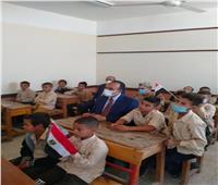نائب محافظ المنيا يتابع انتظام سير العملية التعليمية بمدارس مركز سمالوط