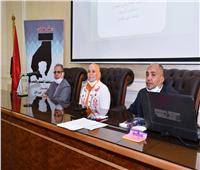 ورشة عمل لتدريب الاخصائيين على التعامل مع ذوي الإعاقة بجامعة عين شمس