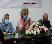 اللجنة العامة للتجديد النصفي لانتخابات «الأطباء» تعلن قائمة الفائزين