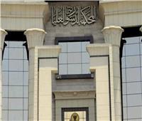 المحكمة الدستورية تهدي نقابة المحامين 10 نسخ من الأحكام الصادرة عنها