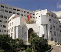 تونس تدين دعوة شخصيات سياسية أطرافًا خارجية للتدخل في شؤون البلاد