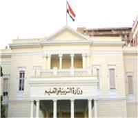 «التعليم»: التحقيق في تكدس أولياء أمور بالإسكندرية.. وإحالة المقصرين للمساءلة