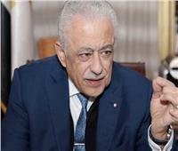 وزير التعليم: «عاوزين الطالب يذاكر عشان يتعلم مش عشان عنده إمتحان»