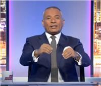 أحمد موسى: مصر تمتلك قوة وقدرة عسكرية هائلة وغير مسبوقة  فيديو