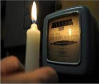 انقطاع الكهرباء في عدد من مناطق المنيا.. غدًا