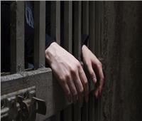 حبس مدمن أدار وكرًا لعلاج الإدمان بدون ترخيصببدر