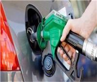 لمالكي السيارات.. أسعار البنزين بمحطات الوقود اليوم الأثنين 11 أكتوبر