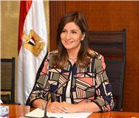 وزيرة الهجرة تكشف أسباب زيادة تحويلات المصريين بالخارج