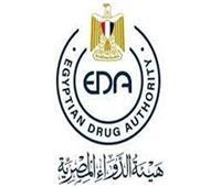 هيئة الدواء المصرية تعلن إدراج 20 مادة فعالة جديدة في جدول المخدرات