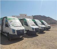 الصحة: إطلاق 20 قافلة طبية مجانية للصحة الإنجابية بـ 17 محافظة