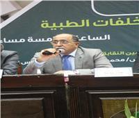 نقيب مهنسي القاهرة: الدولة حريصة على حماية البيئة للحفاظ على صحة المواطنين