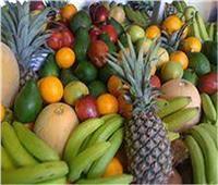 أسعار الفاكهة بالمجمعات الاستهلاكية اليوم