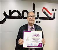 جائزة جامعة بنها التقديرية للدكتور عبد الله زلطة في مجال حقوق الانسان