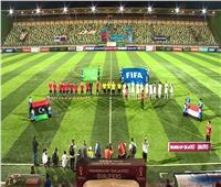 تصفيات المونديال|انطلاق مباراة مصر وليبيا