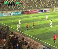 15 دقيقة.. تعادل سلبى بين مصر وليبيا