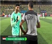 فيديو| لحظة إنفعال محمد الشناوي على الحضري بعد تغييره أمام ليبيا